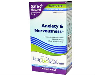 King Bio Anxiety and Nervousness Review - For Relief From Anxiety And Tension